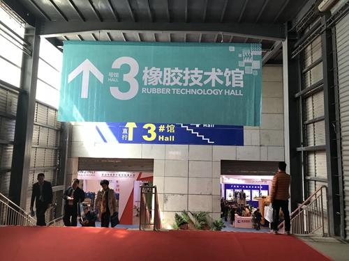 化工英才网出席第十五届中国国际橡胶技术(青岛)展览会