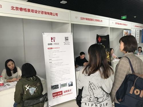 建筑英才网与北方工业大学携手举办双选会圆满结束