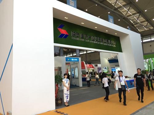英才网联受邀参加西安国际建筑节能及新型建材展览会