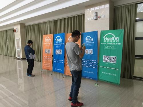 英才网联携手北京工业大学成功举办校园春季双选会