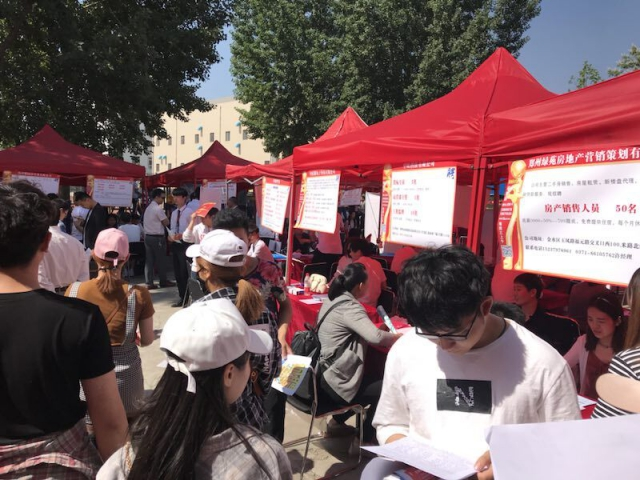 郑青春创出彩青年人招聘大会在郑州市体育馆顺利召开