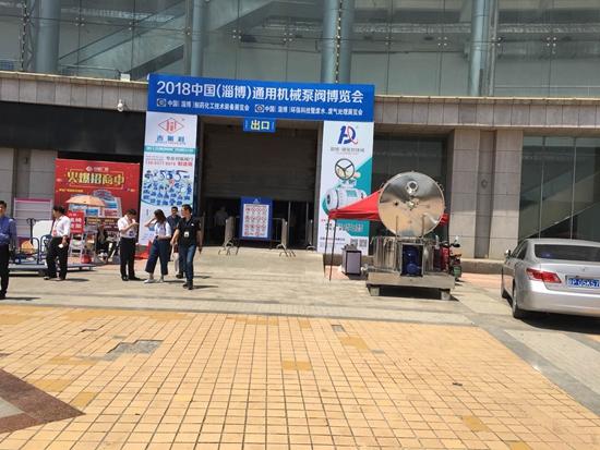 英才网联亮相淄博化工技术装备博览会