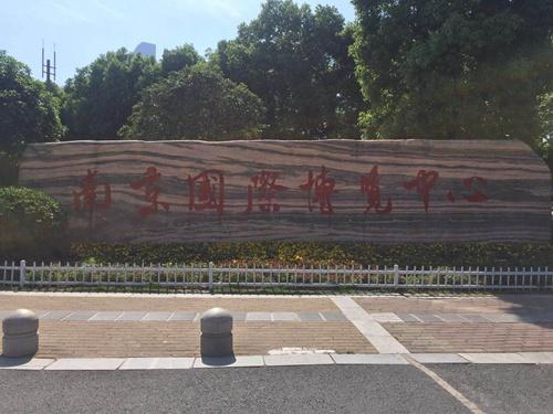 2018第五届南京移门暨定制家居博览会圆满结束