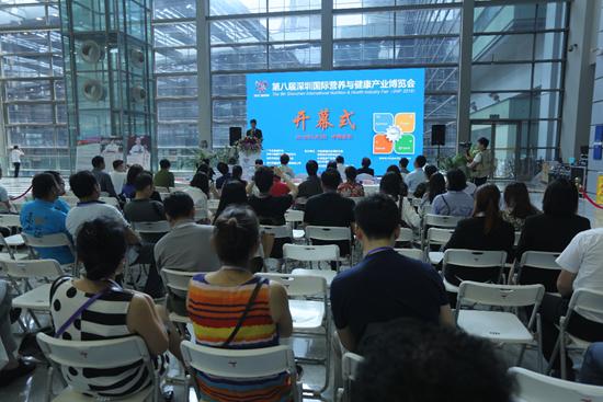打造大健康产业加速器,2018深圳健博会如约开幕