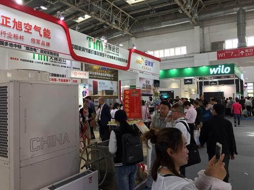 中国国际供热通风空调卫浴及舒适家居系统展览会圆满闭幕