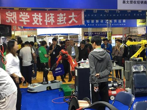 2018第二十届大连国际工业博览会圆满落幕
