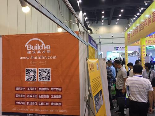郑州装配式建筑与绿色建筑技术成果展览会圆满闭幕
