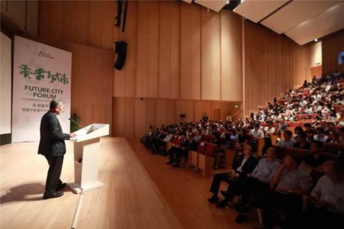 未来城市论坛暨第十四届中外绿色人居论坛圆满举办