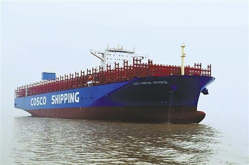 国产世界最大级别集装箱船中远海运宇宙轮交付