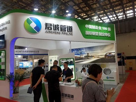 化工英才网受邀参加2018中国国际管道大会