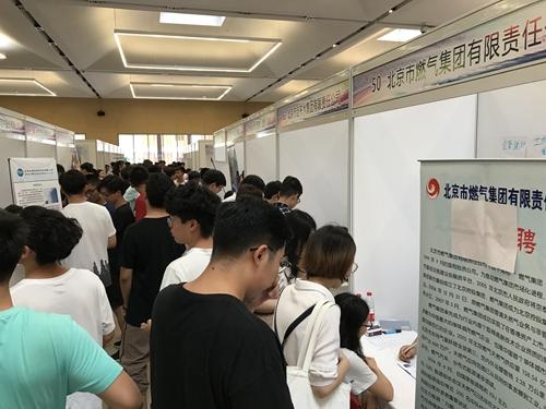 北京建筑大学大型双选会圆满结束