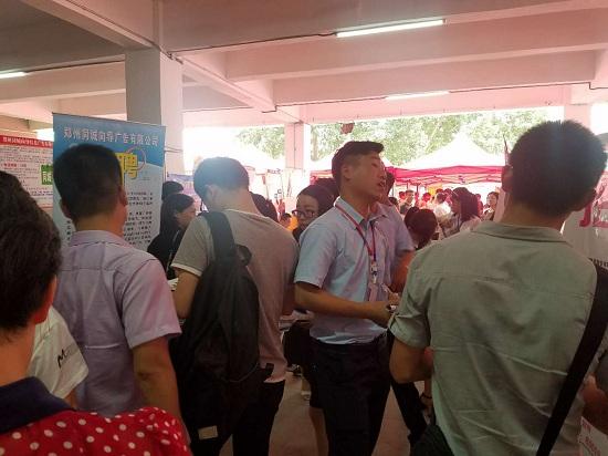 英才网联受邀参加河南省人才综合场招聘会