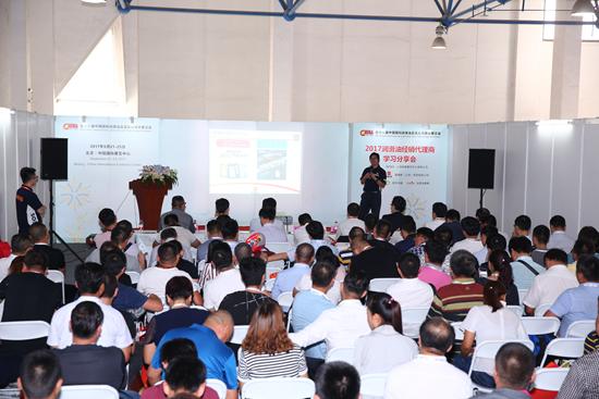 第十九届中国国际润滑油品及应用技术展览会邀请函