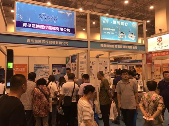 第20届中国(青岛)国际医疗器械博览会暨医院采购大会开幕
