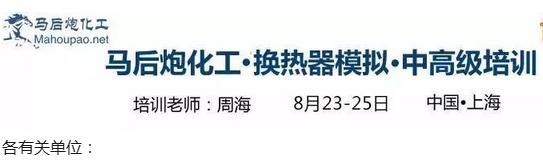 2018中国国际石油化工大会诚挚邀请您