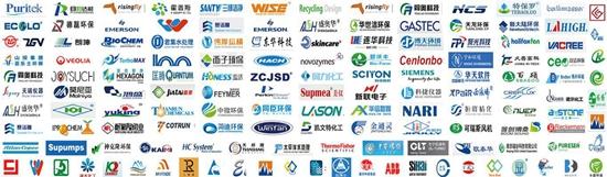 2019第六届全国化工行业(园区)污染综合治理大会邀请函