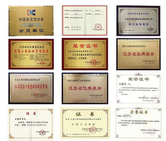 第34届中国无锡太湖国际机床及智能装备产业博览会