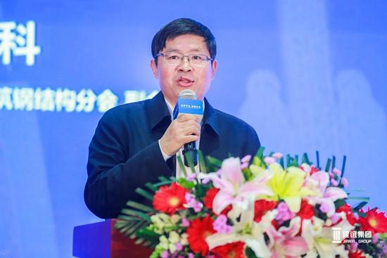 建筑产业工业互联网平台高峰论坛在北京盛大开幕