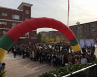 北京交大海滨学院2019届毕业生秋季大型双选会隆重举行