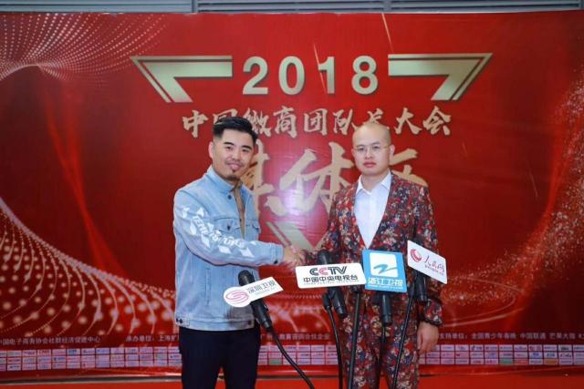 2018深圳国际微商展圆满落幕