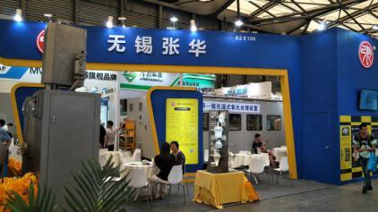 中国最大换热器展 8月在上海举行