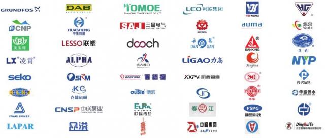 第三届广东省给排水设计师大会召开在即