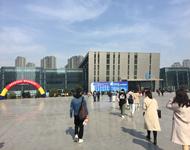 江苏省2019年高校毕业生公益专场招聘会隆重召开