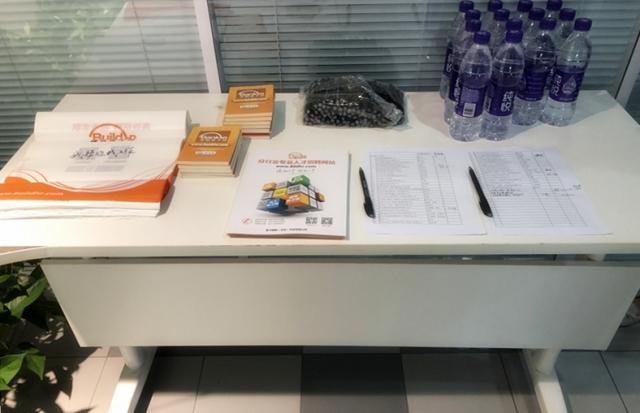 必威betway|下载联携手清水会计公司举办的HR沙龙圆满落幕