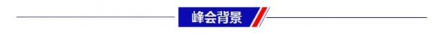 2019中国人力资源实战领袖峰会7月26日走进深圳