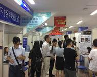 建筑英才网参加西安省人才市场建筑行业专场招聘会