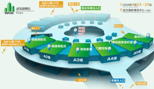 第十三届武汉国际绿色建筑建材及装饰材料博览会即将开幕